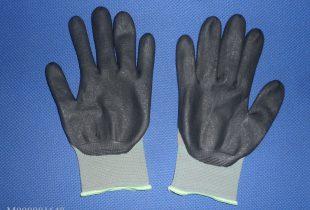 Găng tay bảo hộ Hàn Quốc Nitex P-200