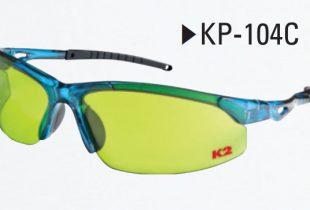 Kính bảo hộ Hàn Quốc K2 KP-104C