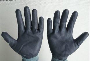 Găng tay Hàn Quốc Nitex NTR