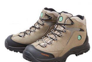 Giày bảo hộ Treksta Hàn Quốc siêu nhẹ thể thao