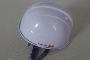 Mũ bảo hộ Hàn Quốc SSTOP màu trắng