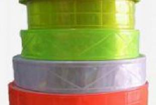 Dây phản quang nhựa bản 3.5cm ( 50m )