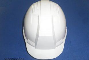 AN THỊNH địa chỉ bán mũ bảo hộ lao động giá rẻ tại 25 nguyễn thượng hiền